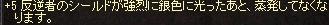 3魔力G5