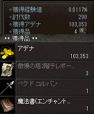 1傲慢2F61