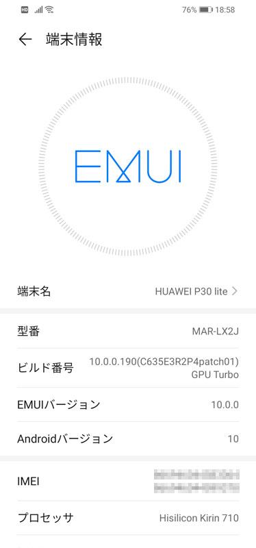 Screenshot_20200411_185808_.jpg