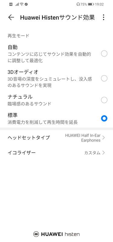 Screenshot_20200411_190225_.jpg