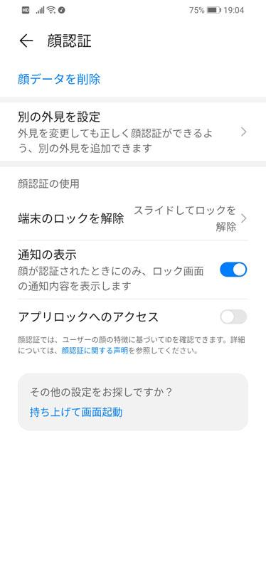 Screenshot_20200411_190428_.jpg