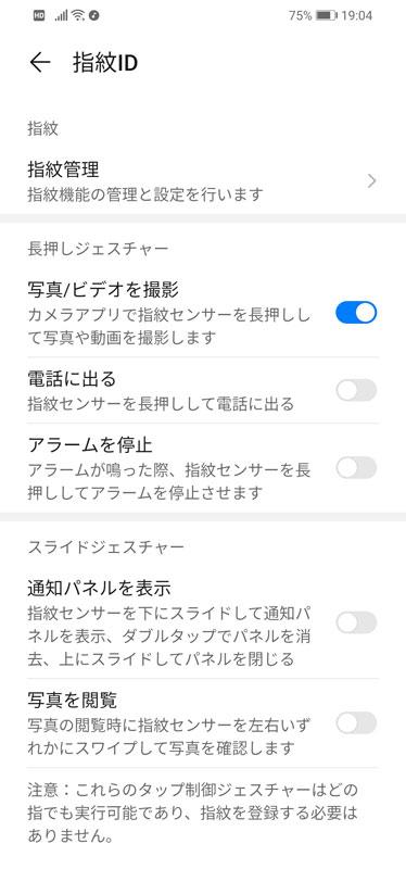 Screenshot_20200411_190445_.jpg