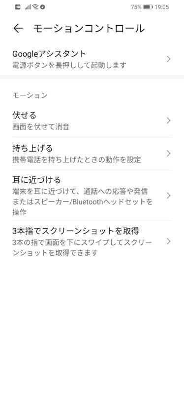 Screenshot_20200411_190509_.jpg