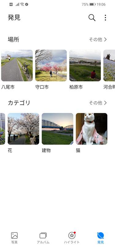 Screenshot_20200411_190633_.jpg
