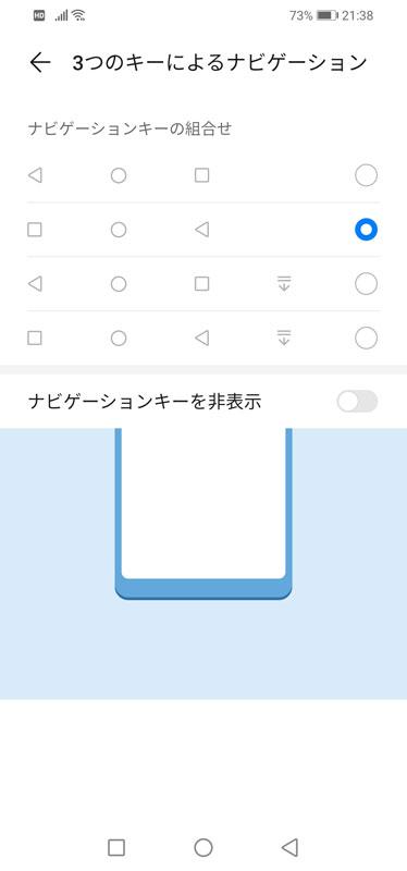 Screenshot_20200411_213804_.jpg
