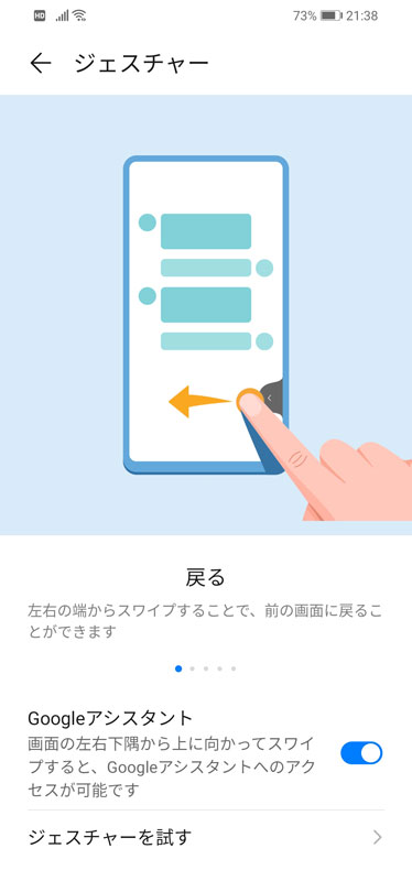 Screenshot_20200411_213853_.jpg