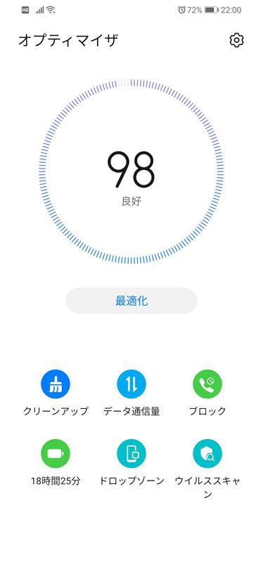 Screenshot_20200411_220009_.jpg
