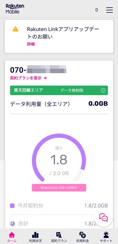 Screenshot_20200422_175552_.jpg