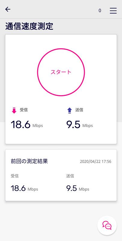 Screenshot_20200422_175640_.jpg
