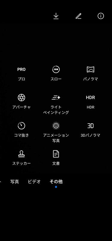 Screenshot_20200428_000719_.jpg