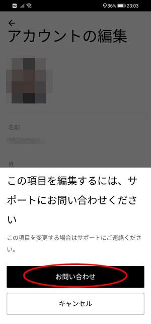 Screenshot_20200903_230351_.jpg