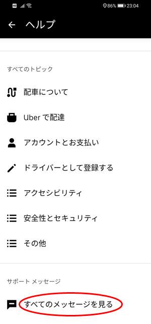 Screenshot_20200903_230448_.jpg