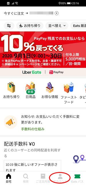 Screenshot_20200903_231625_.jpg