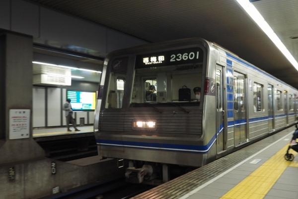 EA240016.jpg