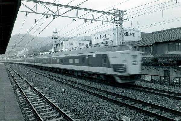 N913057_D.jpg