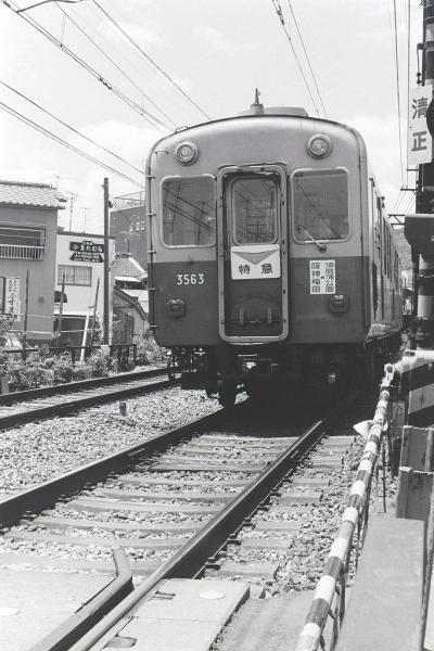 N9200188-D.jpg