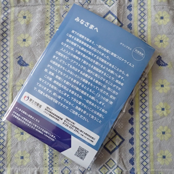 P5300215.jpg