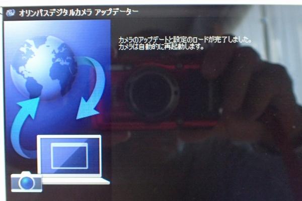 PC060007.jpg