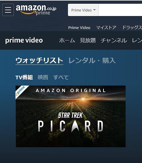 PRIME_20200509071712bc0.jpg