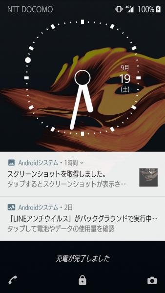 Screenshot_20200919-053249.jpg