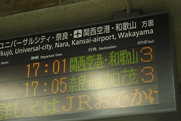 X2220130.jpg