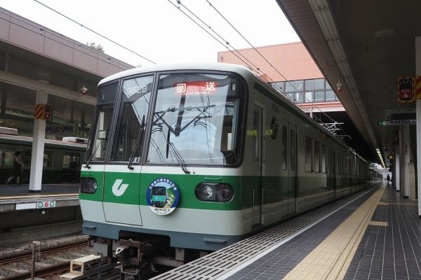 XA030001.jpg