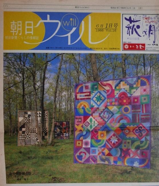 P1150153 - コピー