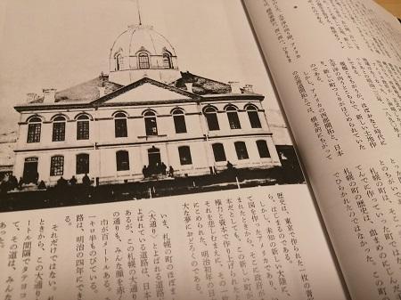 一銭札幌1