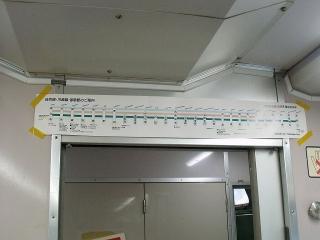DSCF3092.jpg