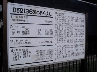 DSCF3151.jpg