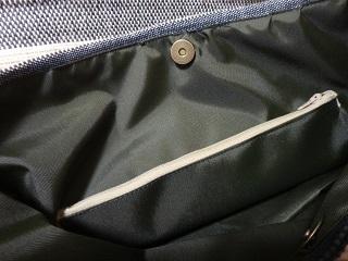 紙糸バッグの取り替えた裏布。ファスナーポケット