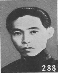https://blog-imgs-141.fc2.com/r/o/c/rockgames/Mao_Dun.jpg