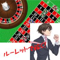 roulette123