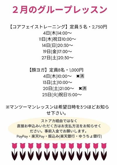 12月の予定のコピー - コピー (2)