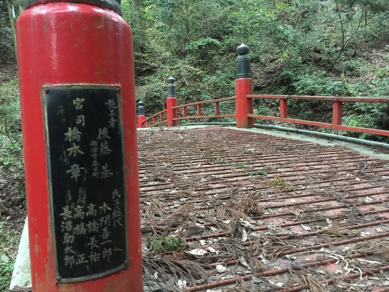 たか高橋正 両津羽黒神社 (2)