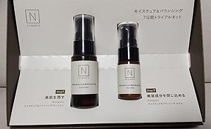 N organic3