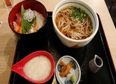 萩之茶屋2