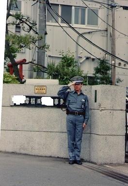 2005_警備員時代
