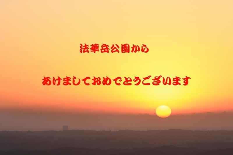 20210101041205f99.jpg