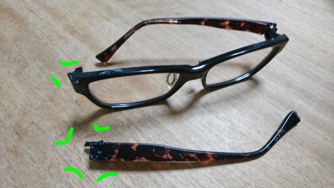 壊れた眼鏡
