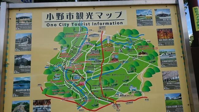 小野観光マップ