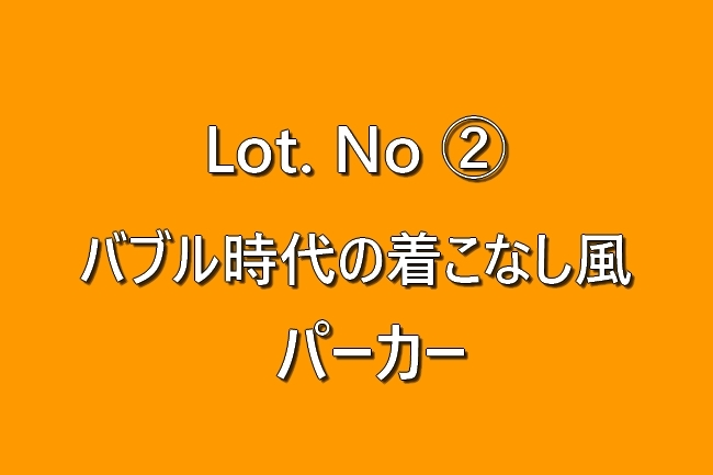IMG_04443.jpg
