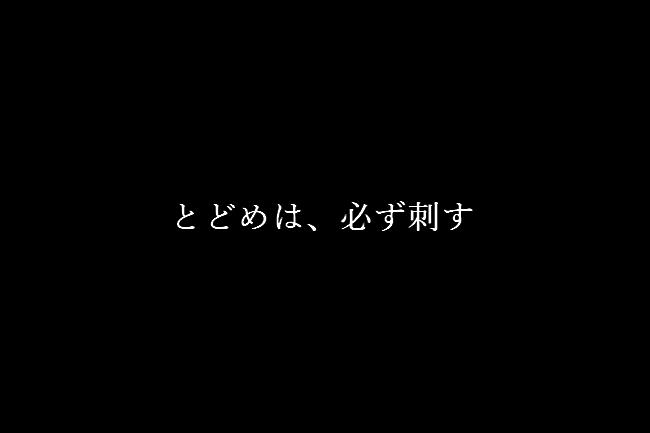 IMG_062712.jpg