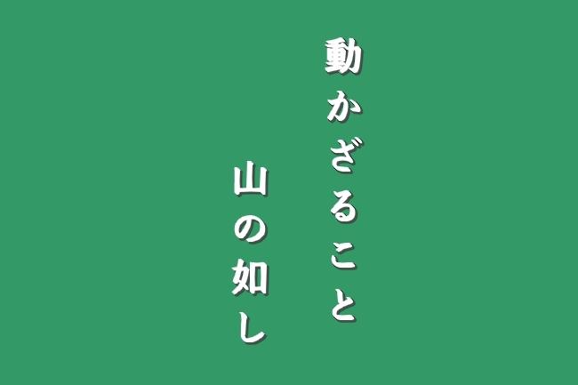 IMG_219604.jpg