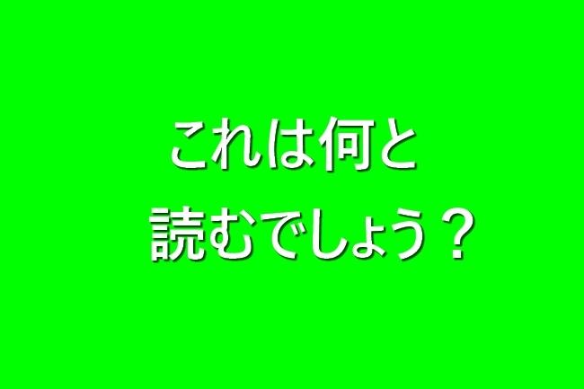 IMG_29171222002.jpg
