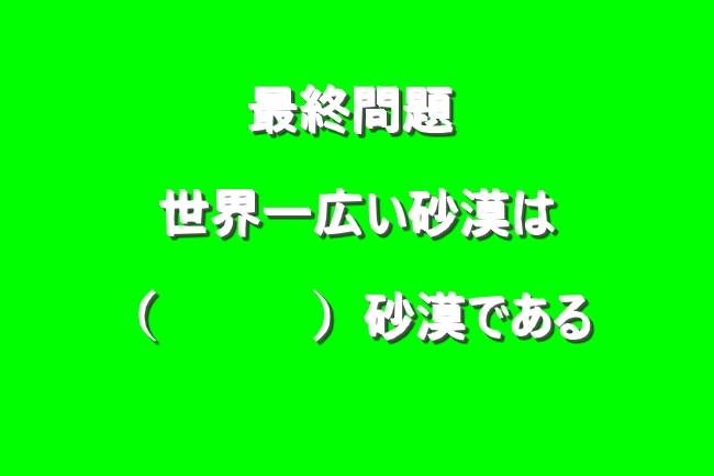 IMG_47205.jpg