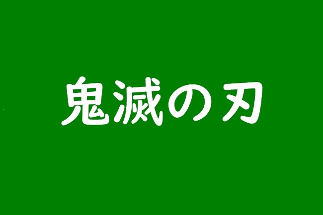 IMG_55538.jpg