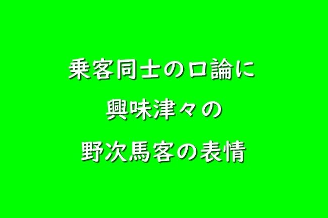 IMG_586612.jpg