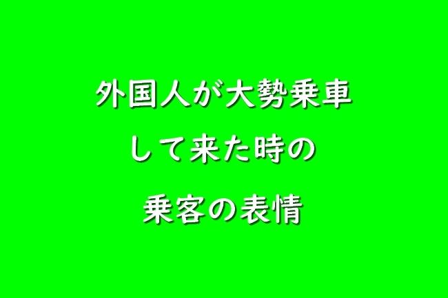 IMG_586613.jpg