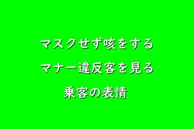 IMG_586614.jpg